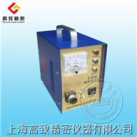 便携式磁粉探伤机 CDX-V  多用磁粉探伤仪