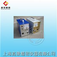 磁粉探伤机CDX-IV CDX-IV 多用磁粉探伤仪