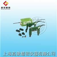 AC手持磁轭:AC 230-B AC230-B
