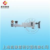 LK-5便携式看谱镜 LK-5