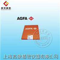AGFA C7工業膠片 12in ×15in AGFA C7(12in ×15in)