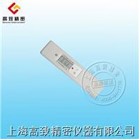 LK3900個人劑量檢測儀  LK3900