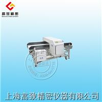NMD440-35金屬探測器 NMD440-35