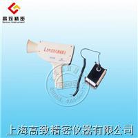 低速雷达测速仪LDR LDR