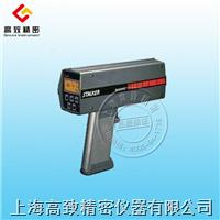 雷达测速仪BASIC BASIC