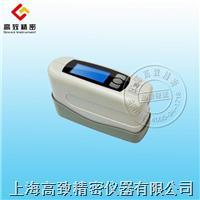 單角度光澤度計HP-306(60°) HP-306(60°)