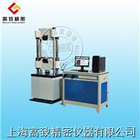 WAW-600D微机控制电液伺服液压万能试验机 WAW系列