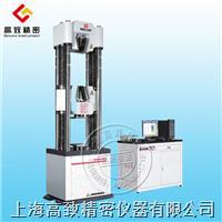 微机控制电液伺服钢绞线试验机 XBY4106-G