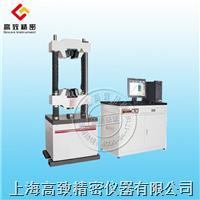 300KN微机控制电液伺服万能试验机 XBY4305-S