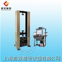 微机控制保温材料试验机 微机控制保温材料试验机