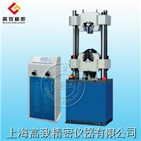 WE-600D數顯式液壓萬能試驗機 WE系列