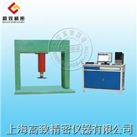 井盖压力试验机(下压式) 井盖压力试验机(下压式)