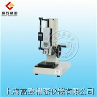 HCS-500側搖式測試臺  HCS-500