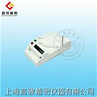 Elcometer 130 SCM400鹽污染測量儀 Elcometer 130 SCM400