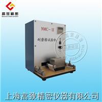 NMC-II耐磨擦试验机 NMC-II
