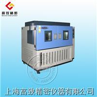 高低溫沖擊試驗箱XW/GDCJ50/100 XW/GDCJ50/100