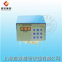QT-I漆膜干燥时间测定仪 QT-I