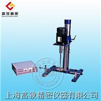 WJ-2.2 变速搅拌机(有刷直流) WJ-2.2
