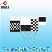 遮蓋力測定卡紙 遮蓋力測定卡紙