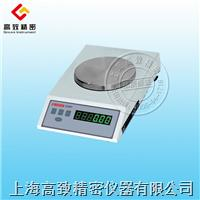 JY3002电子天平 JY3002  300g/0.01g