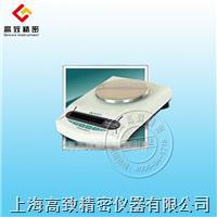 YP1002N电子天平 YP1002N 1100g/0.01g
