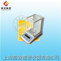 FA2104N電子分析天平 FA2104N 210g/0.1mg
