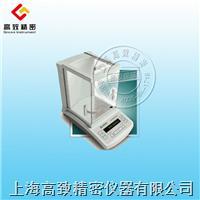 FA1004N電子分析天平 FA1004N  100g/0.1mg
