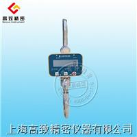 液晶直视型电子吊秤OCS-L OCS-L