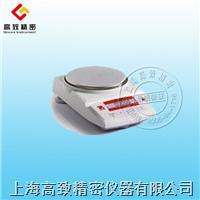 電子天平CP512 CP512