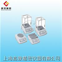 賽多利斯電子天平BSA3202S BSA3202S