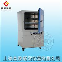 BPZ6000系列真空干燥箱-真空度数显并控制 BPZ6000系列