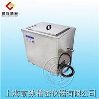 CQX-180ST 功率可調加溫定時型超聲波清洗機 CQX-180ST