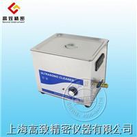 CQX-060B機械定時不加溫型超聲波清洗機 CQX-060B