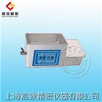 系列台式数控超声波清洗器KQ-DB KQ-DB