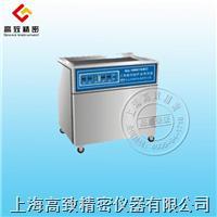 單槽式高頻恒溫超聲波清洗器KQ-AS3200GTDE KQ-AS3200GTDE
