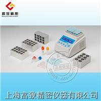 GZMiniBox10干式恒溫器 GZMiniBox10