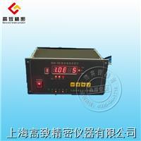 三路數顯式電阻真空計ZDZ-D3 ZDZ-D3