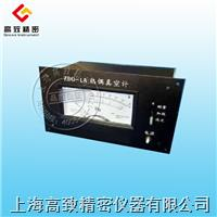 指針式熱偶真空計ZDO-1A ZDO-1A