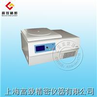 臺式大容量冷凍離心機L-530R L-530R