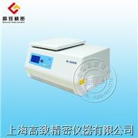 高速臺式冷凍離心機H-2000R H-2000R