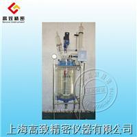 双层玻璃反应釜S212-80L S212-80L