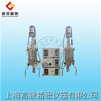 生物酶反应器2M-2020 2M-2020