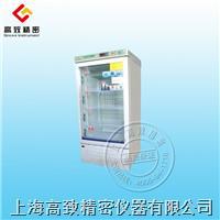 4℃、120L 血液冷藏箱 4℃、120L