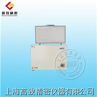 ﹣40℃臥式低溫冰箱 ﹣40℃臥式低溫冰箱