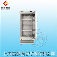 ﹣40℃立式低溫冰箱 ﹣40℃立式低溫冰箱