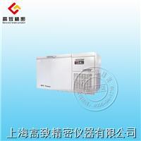 -86℃超低溫保存箱  120L 200L超低溫保存箱 120L 200L