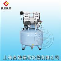 静音无油空压机DA7001 DA7001