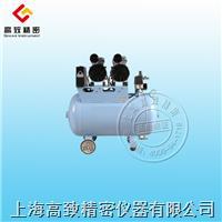 靜音無油空壓機DA5002 DA5002