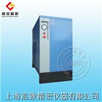 BD-75冷冻干燥机 BD-75