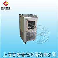 LGJ-10F冷冻干燥机(电加热)普通型 LGJ-10F(电加热)普通型